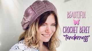 "Вяжем БЕРЕТ КРЮЧКОМ из хлопка ""Tenderness"" / How to crochet beautiful beret"