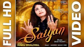 Lawaan Rinku Dhaliwal Free MP3 Song Download 320 Kbps