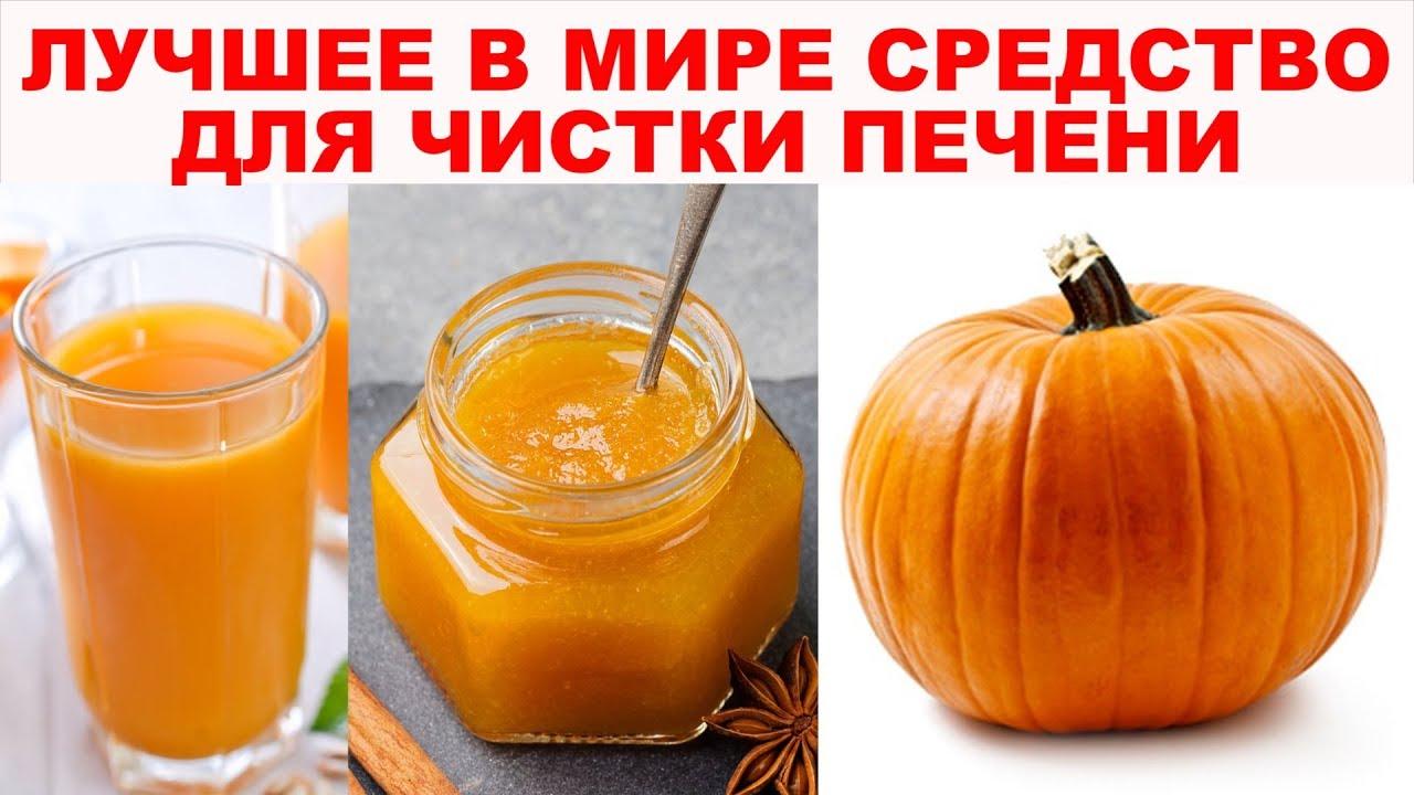 Как сделать тыквенный мед в домашних условиях фото 55