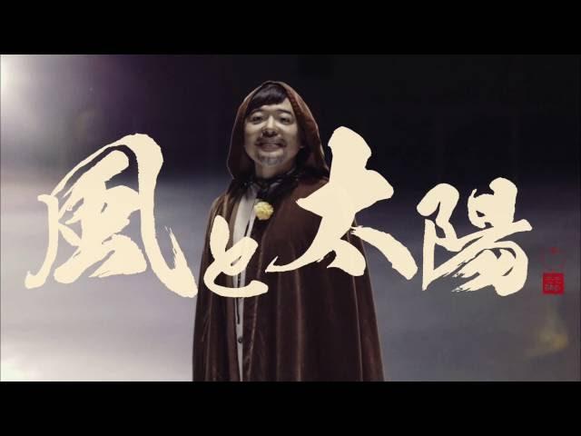 ユニコーンの新作『ゅ 13−14』アルバム全曲レビュー , 世界のねじを巻くブログ