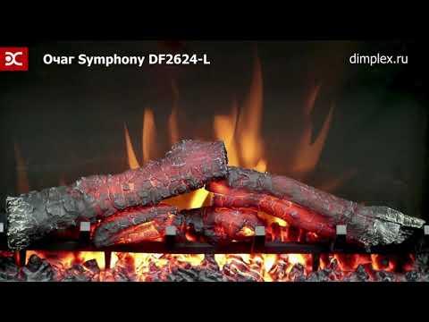 Электрокамин Dimplex Symphony DF2624 L