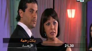 Ramadan2010 Movies on 2M TV