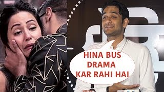 Vikas Gupta Reveals Hina Khans Sad Condition After Losing Bigg Boss 11 Opposite Shilpa Shinde
