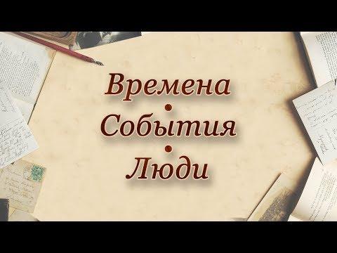Социологическое образование в России. Ключевые направления и векторы развития современной социологии