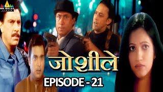 Joshiley Hindi Serial Episode - 21   Deep Dhillan, Seeraj, Shalini Kapoor   Sri Balaji Video