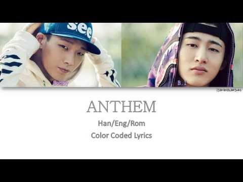 IKON - ANTHEM (이리오너라) (B.I & BOBBY) [Color Coded Han|Rom|Eng]