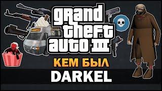 GTA 3  - Кем был Даркел? [Анализ] - Feat. 7 Works