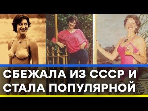 Как украинка обогнала