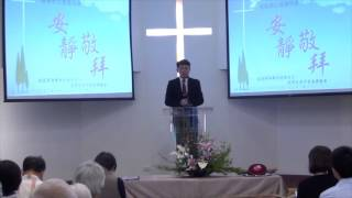 Publication Date: 2015-10-21 | Video Title: 2015.10.18 主日安靜敬拜:凱旋人生路