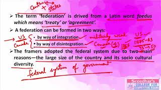 Federal System | Unitary vs Federal System of Government | Polity for SSC CGL, SSC CHSL, Railways