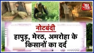Ground Report: Effects Of Demonetization In UP