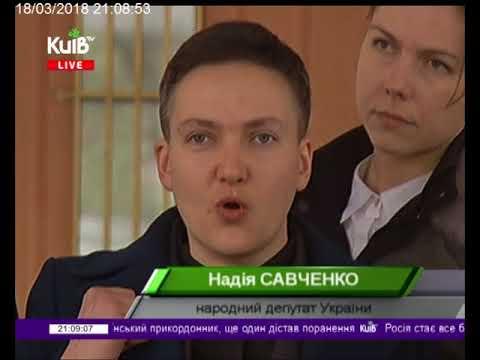 Телеканал Київ: 18.03.18 Столичні телевізійні новини. Тижневик