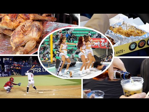 Take You Out to the Korean Baseball Game!!