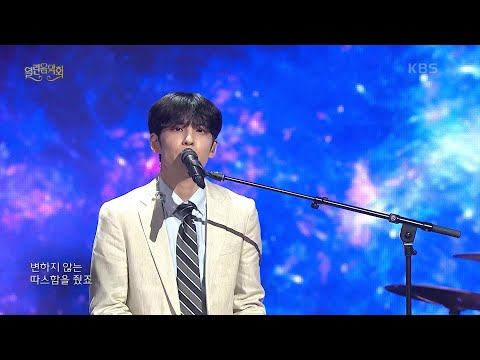 DAY6(Even of Day) - 땡스 투(Thanks to) [열린 음악회/Open Concert] 20200927