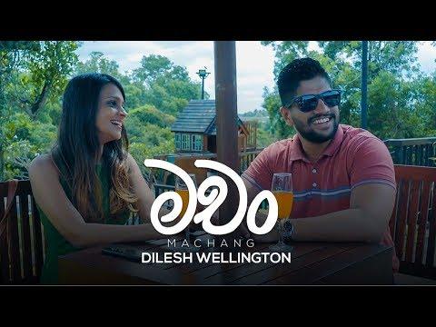 Machang  - Dilesh Wellington Official Music Video