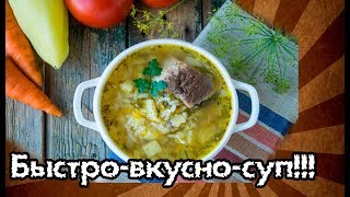 Суп из рыбной консервы. Отцы и дети...