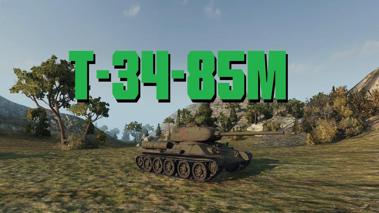 t 34 85 gameplay venice - photo#31