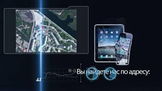 itclick - ремонт компьютеров, телефонов, планшетов в Энергодаре