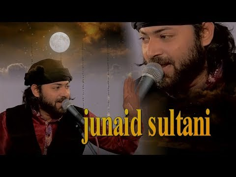 Allah Mere Maula || Junald Sultani || ISlamic Qawwali  || Indor || Bhruch