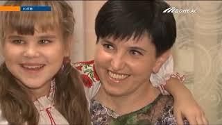 Фонд Рината Ахметова проводит тренинги для приемных родителей