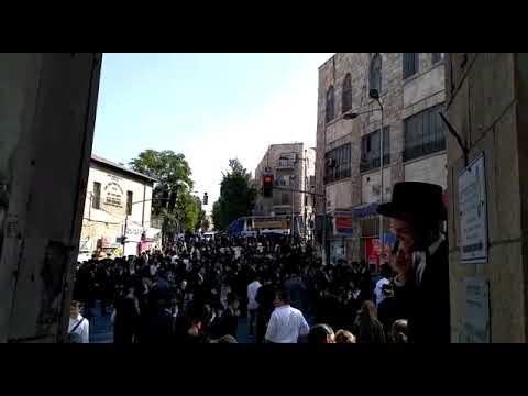 Kikar Shabbos protest (Video: Media Resource Group)