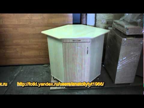 Тумбы под раковину купить и зарезервировать в оби. Широкий ассортимент. Тумба под раковину угловая runo бис r белая 30 см. (0) · тумба под.