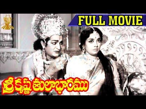 Sri Krishna Tulabharam Full Movie | NTR | Jamuna | Anjali | Suresh Productions
