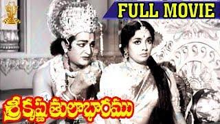 Video Sri Krishna Tulabharam Full Movie | NTR | Jamuna | Anjali | Suresh Productions download MP3, 3GP, MP4, WEBM, AVI, FLV Juli 2018