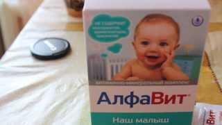 видео Алфавит витамины для мужчин: инструкция, цена, отзывы