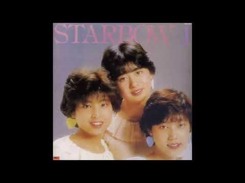 (1983) Starbow - Starbow I [FULL ALBUM]