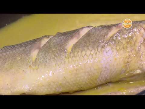 سمك بوشيه بالصوص الخشتى والزبيب واللوز-ارز اسود بالمحار: طبخة ونص الحلقة كاملة