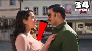 "[34 MISTAKES]_In_Simmba_full_hd movie_Trailer _-EWW ""SIMMBA"" Raveer singh and sara ali khan"