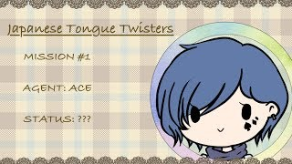 Fun Fact: I absolutely suck at tongue twisters of any kind. Happy A...