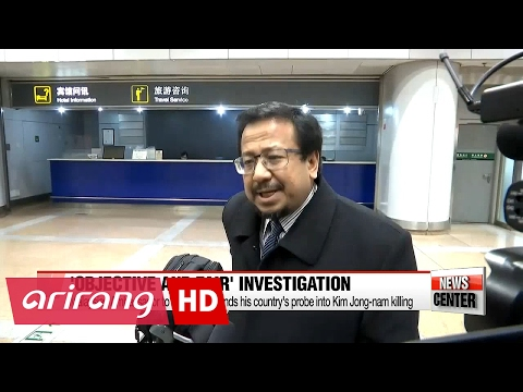 44 Years of diplomatic relations between Malaysia and N. Korea turn sour with Kim Jong-nam