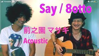 8otto - Say