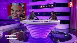 Dima Labes | جلسة تقليد مع علاء الطرابلسي، زكرياء الزواغي و أوس المسعودي #ComedyClub