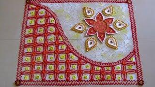 Innovative galicha style rangoli | festival special rangoli designs by Poonam Borkar