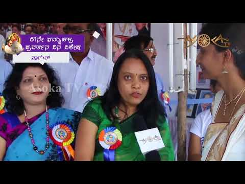Dhammachakra Pravartan Day 2017: Deekshabhumi, Nagpur: Part 1