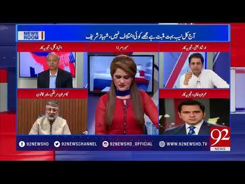 Why Nawaz Sharif Badly Criticize NAB ???