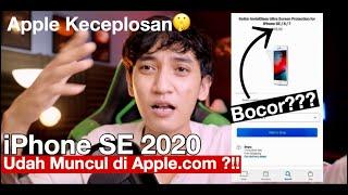 Sudah FIX! iPhone SE 2020? Bocoran Besar dari Apple, Waktu Rilis & Lainnya - iTechlife
