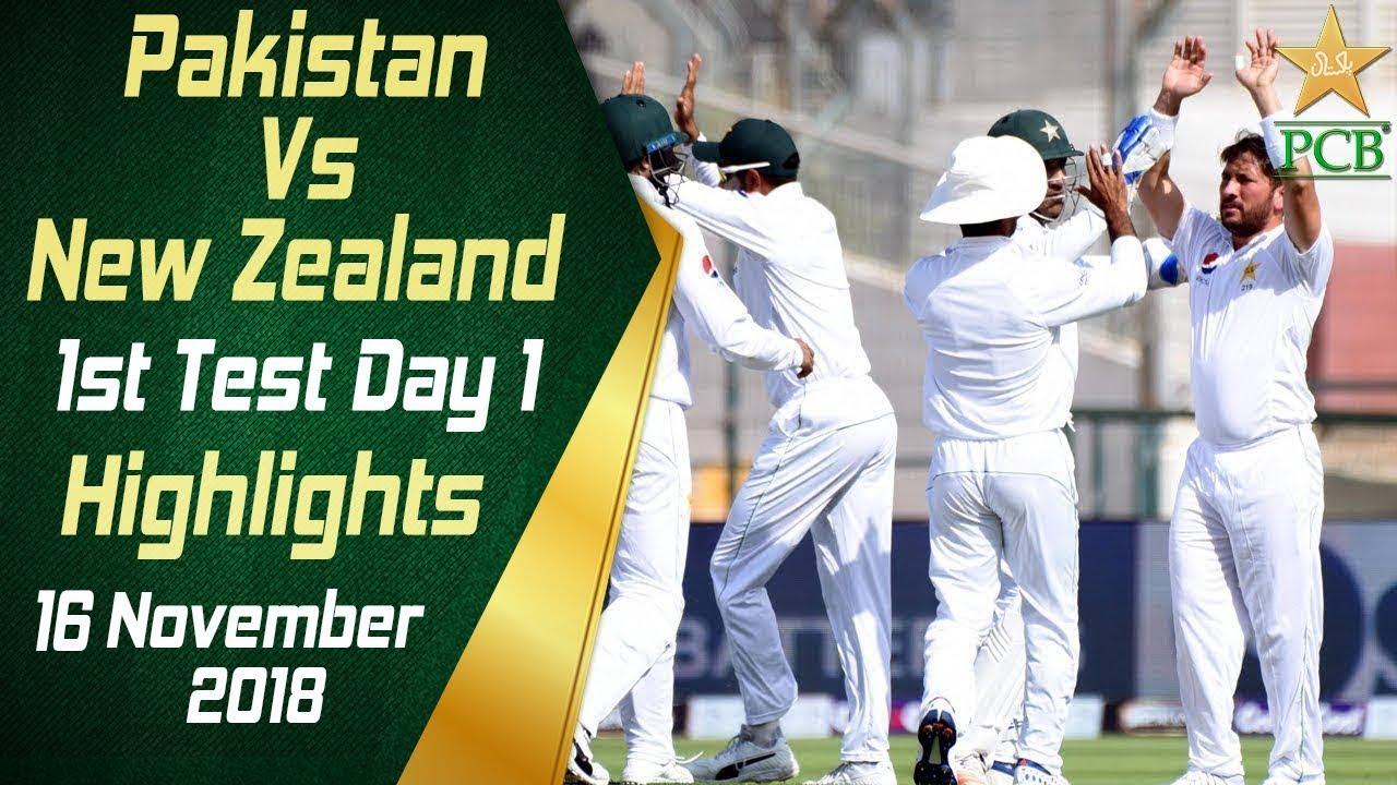 pakistan-vs-new-zealand-highlights-1st-test-day-1-16-november-2018-pcb