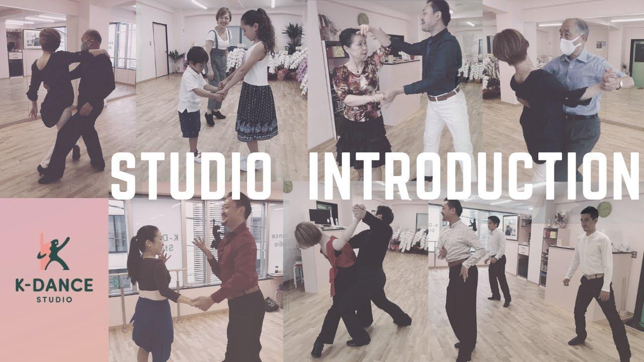 K-DANCE STUDIO公式YouTubeチャンネル開設