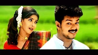 Thamizhan Full Movie # Tamil Action Movies # Tamil Super Hit Movies # Vijay,Priyanka Chopra