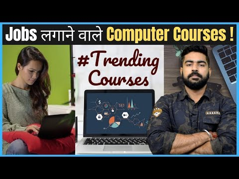 Best Computer Courses For Jobs | After 12 And Graduation | Certification | Diploma