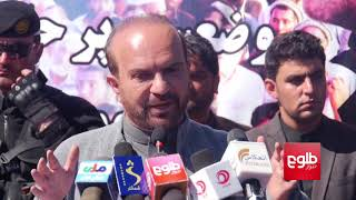 Ghani Will Lead Country Into Crisis With e-NIC Decision: Noor
