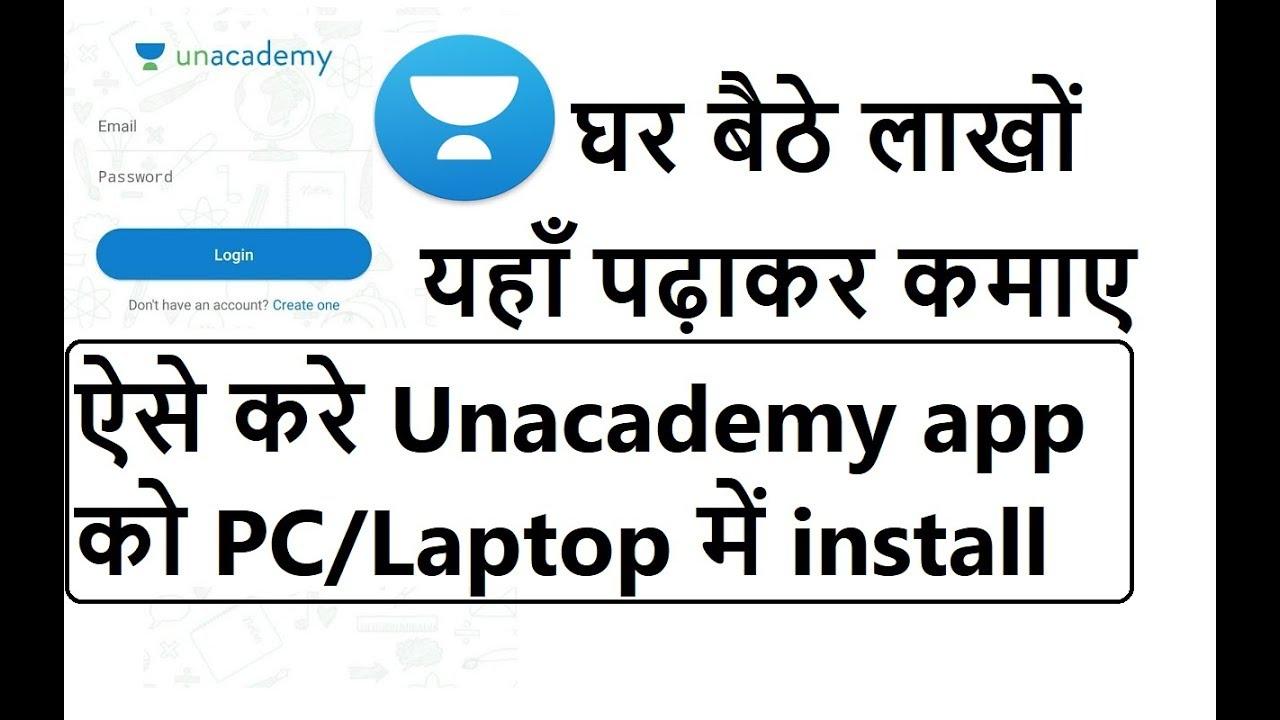 unacademy app for windows 10