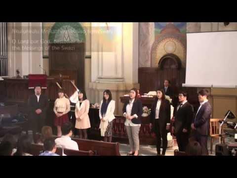 National Anthem of Swaziland , Laudate Dominum - 아프리카 선교공연팀 / 로마연합교회