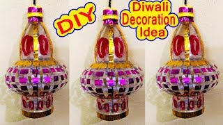 DIY - Lantern/Tealight Holder from plastic bottle  | DIY Diwali Decorations Idea