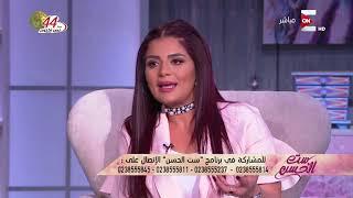 ست الحسن - أنانية الأزواج مع بعضهم والعكس مع الأولاد .. د. محمد وديد