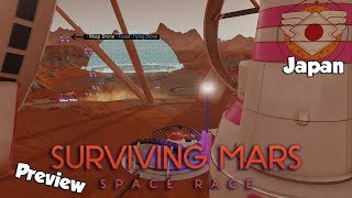 Pinstar Previews Surviving Mars: Space Race #1 [Japan🎌]
